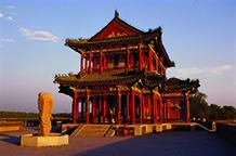 Ancient Kingdoms of China
